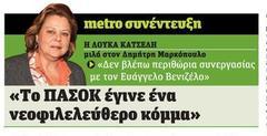 metrointro